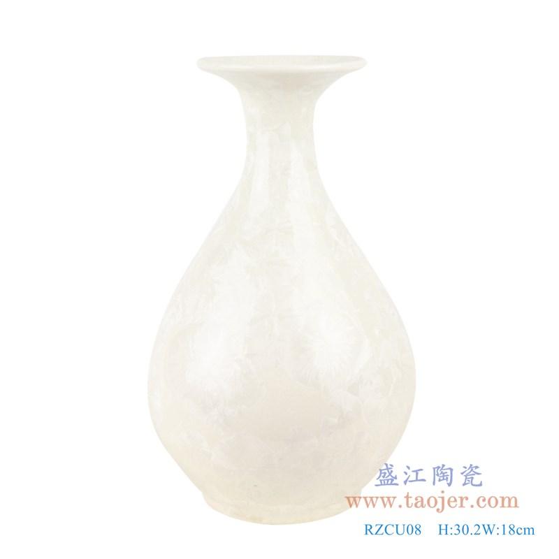 RZCU08 结晶釉纯白色玉壶春瓶