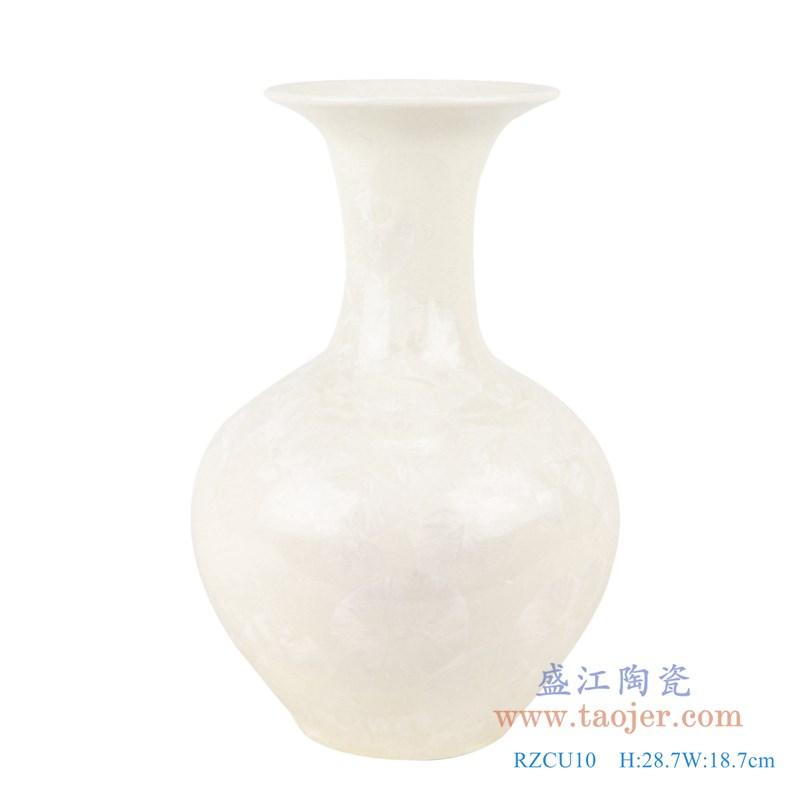 RZCU10 结晶釉纯白色底赏瓶