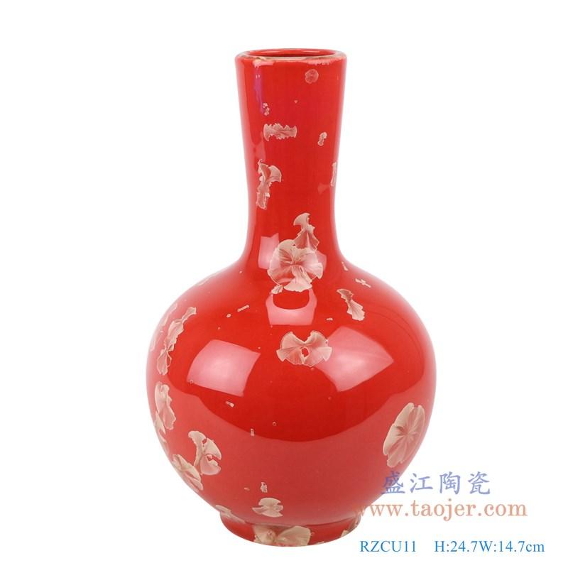RZCU11 结晶釉红底红色天球瓶