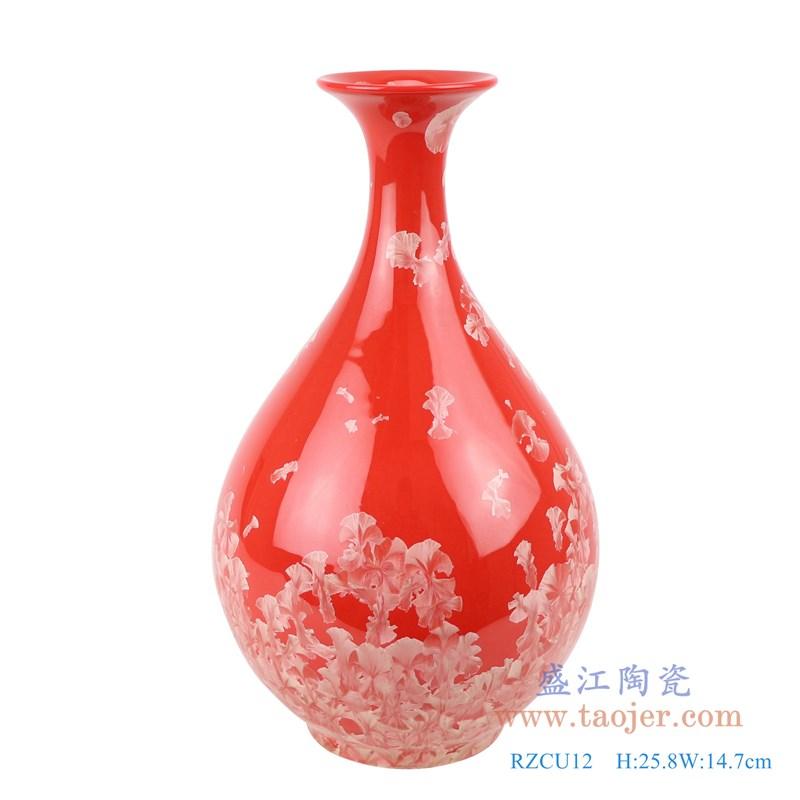 RZCU12 结晶釉红底红色玉壶春瓶