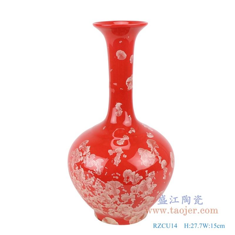 RZCU14 结晶釉红底红色长颈赏瓶