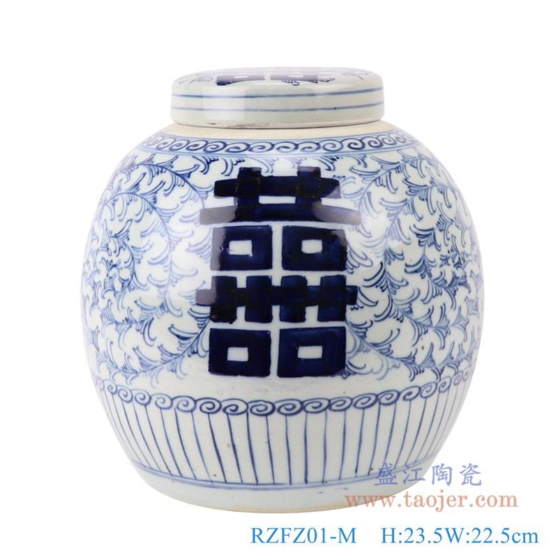 RZFZ01-M 青花喜字双喜字小坛罐