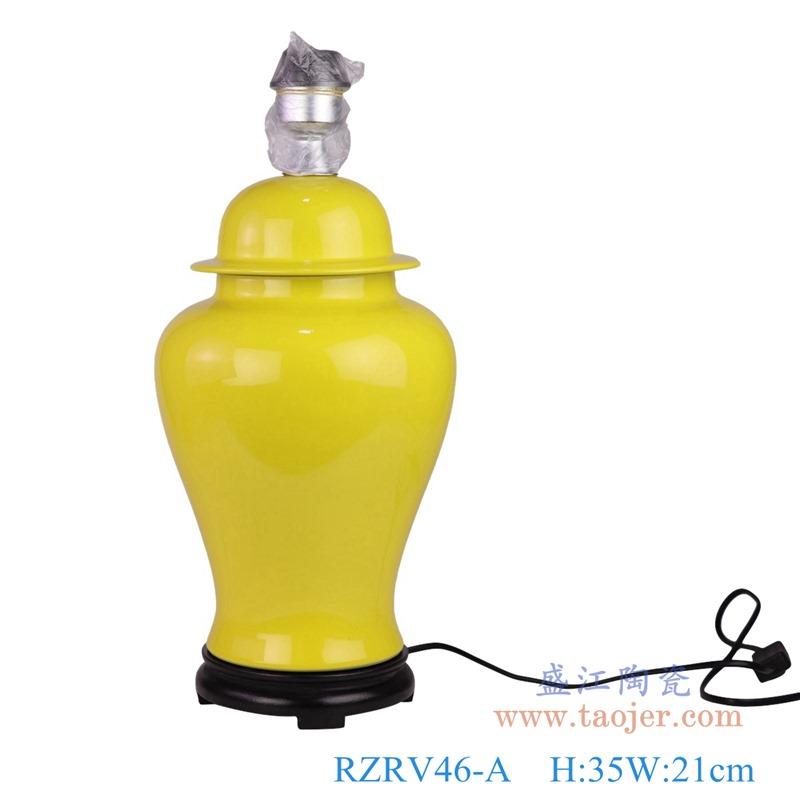 DS-RZRV46-A 将军罐灯