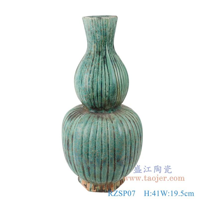 RZSP07 仿古窑变绿釉竖纹敞口葫芦瓶