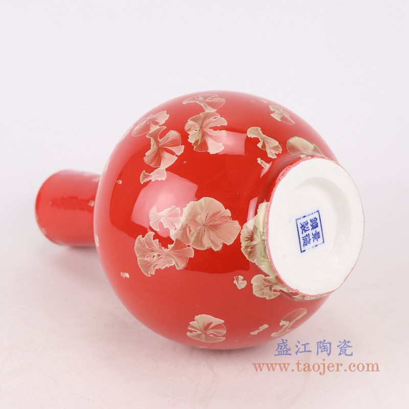 RZCU11 结晶釉红底红色天球瓶底部