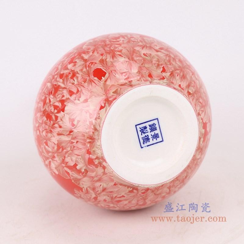 RZCU12 结晶釉红底红色玉壶春瓶底部