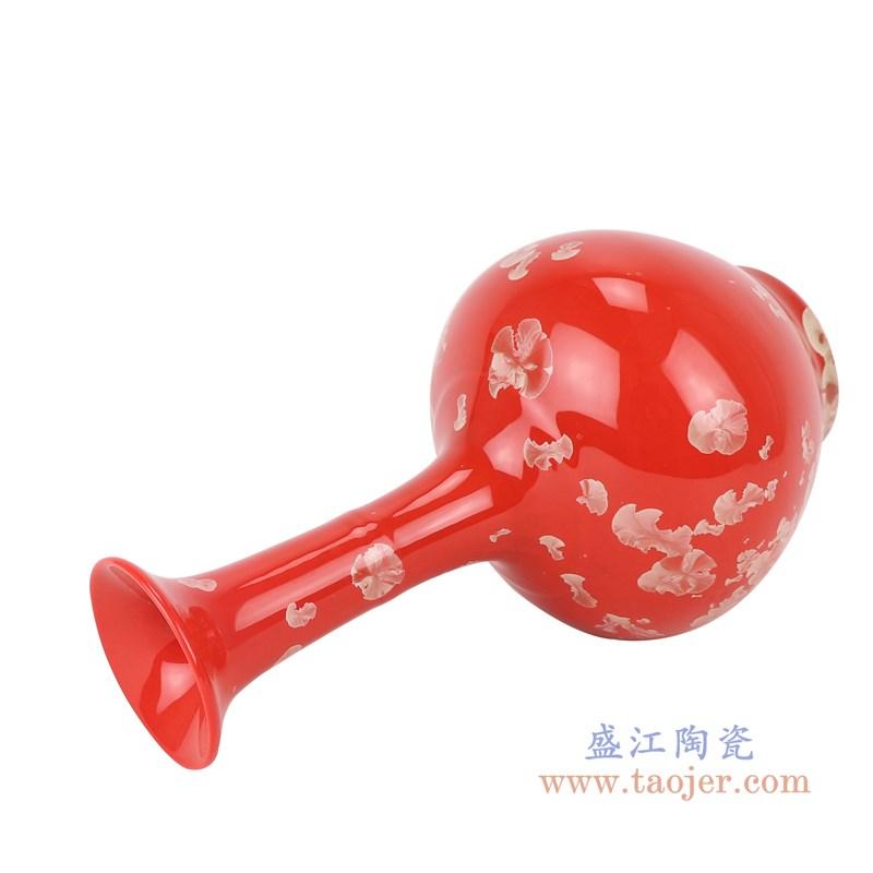 RZCU14 结晶釉红底红色长颈赏瓶侧面