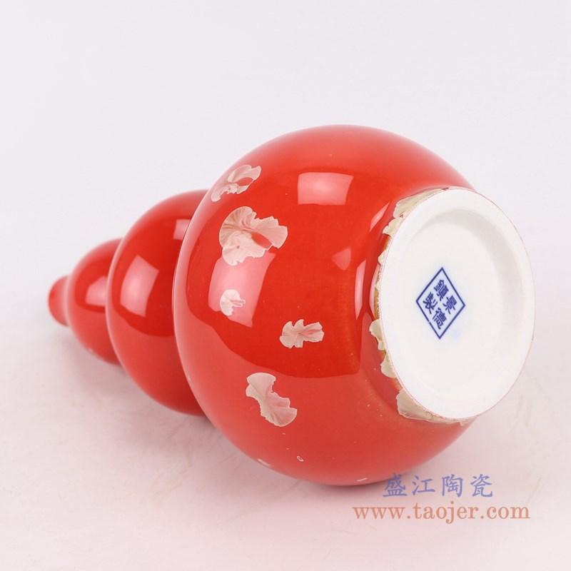 RZCU15 结晶釉红底红色三节葫芦瓶底部