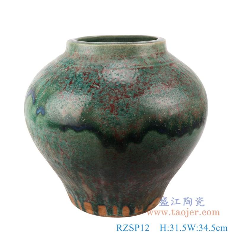 RZSP12 仿古窑变绿釉大肚瓶大肚罐子正面