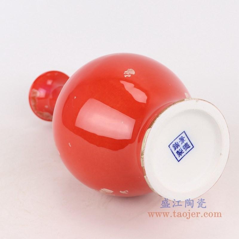 RZCU16 结晶釉红底红色异形葫芦瓶底部