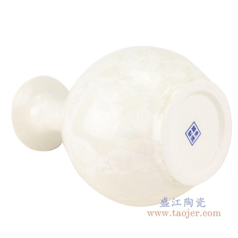 RZCU08 结晶釉纯白色玉壶春瓶底部