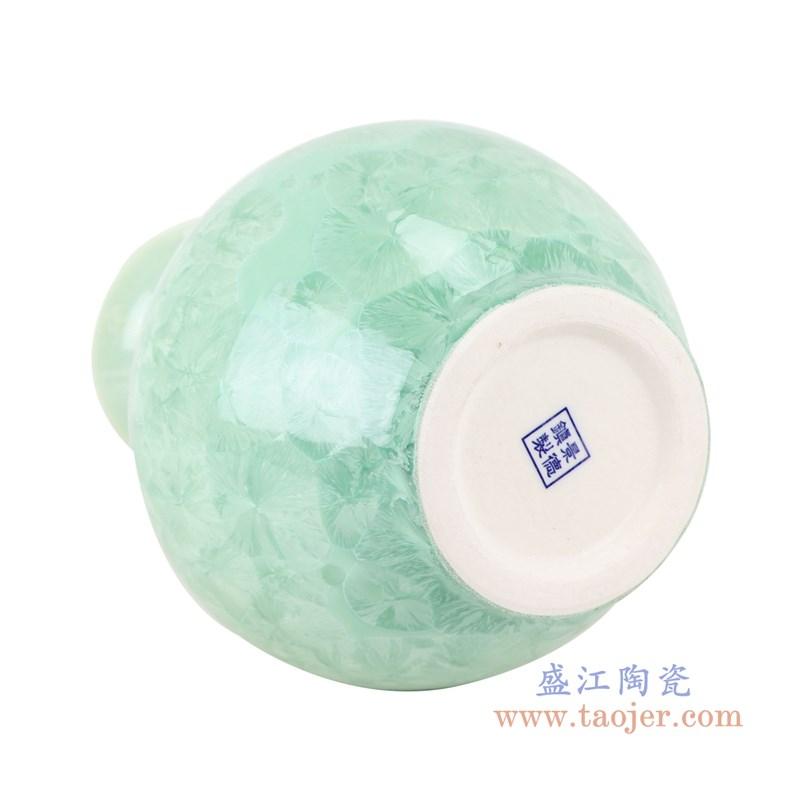 RZCU06 结晶釉绿底绿底绿色赏瓶底部