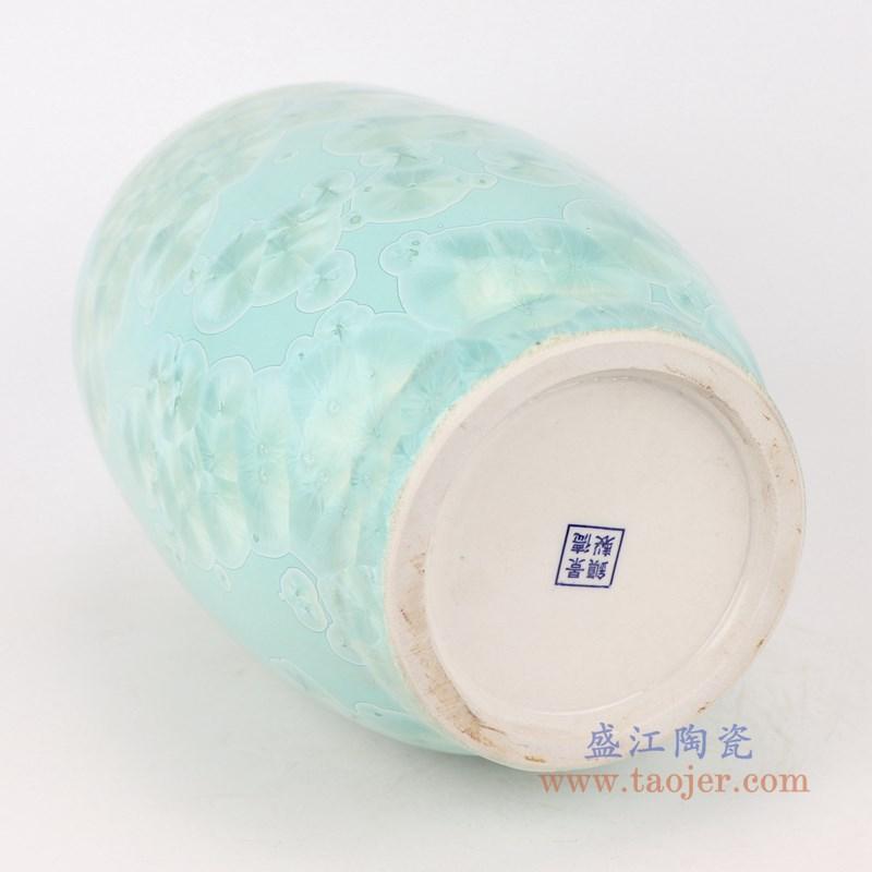 RYYX07-B 结晶釉绿底尖嘴瓶底部