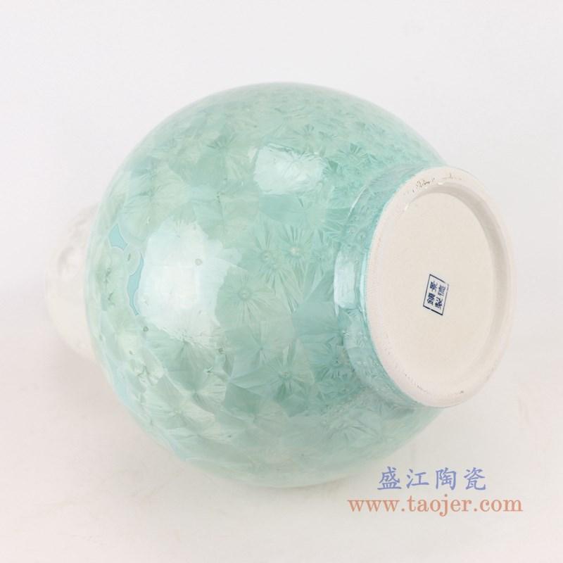 RYYX06 结晶釉白绿两色底葫芦瓶底部