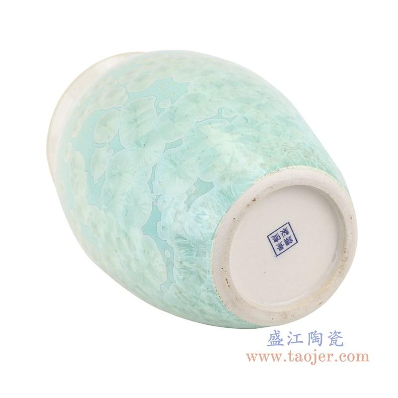 RYYX05 结晶釉白绿两色底敞口直筒瓶底部