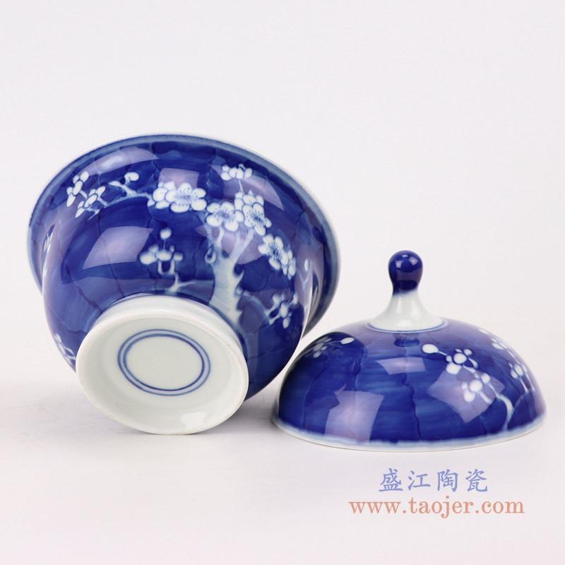 RYWG29 青花冰梅饭鼓饭盅炖盅盖碗汤盅底部