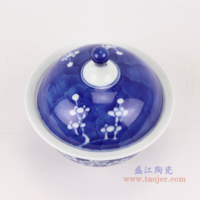 RYWG29 青花冰梅饭鼓饭盅炖盅盖碗汤盅顶部