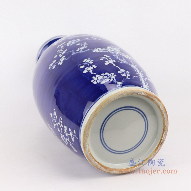 RYWG32 青花冰梅棒子瓶底部