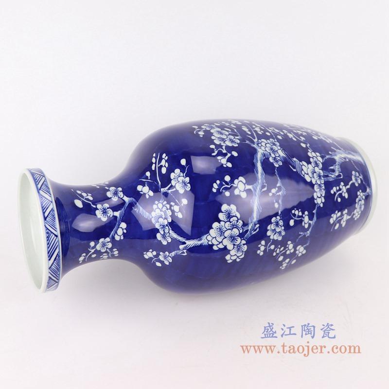RYWG32 青花冰梅棒子瓶侧面