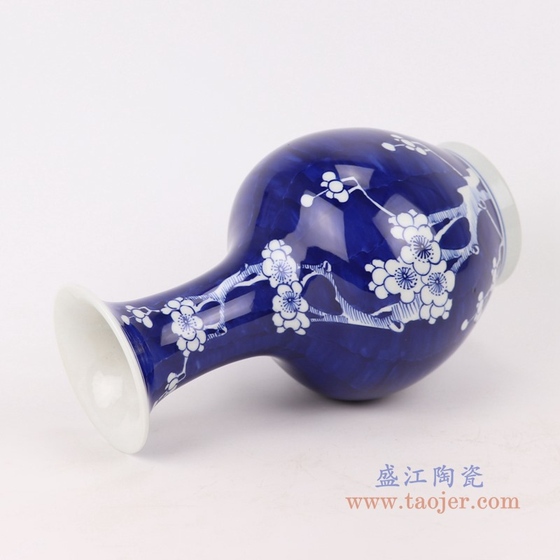 RYWG28 青花冰梅赏瓶侧面