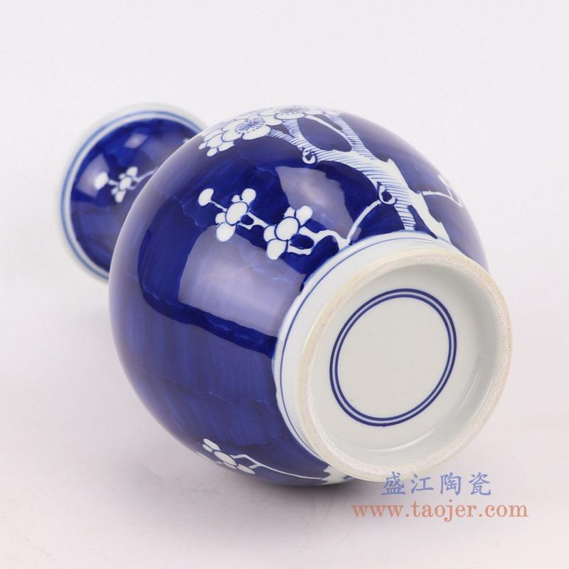 RYWG28 青花冰梅赏瓶底部
