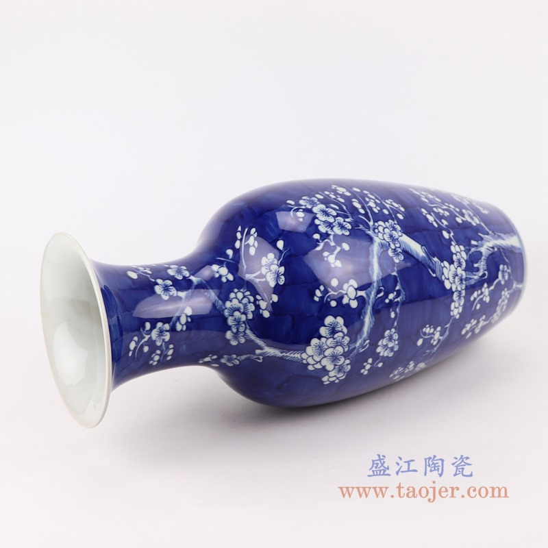 RYWG27 青花冰梅鱼尾瓶侧面