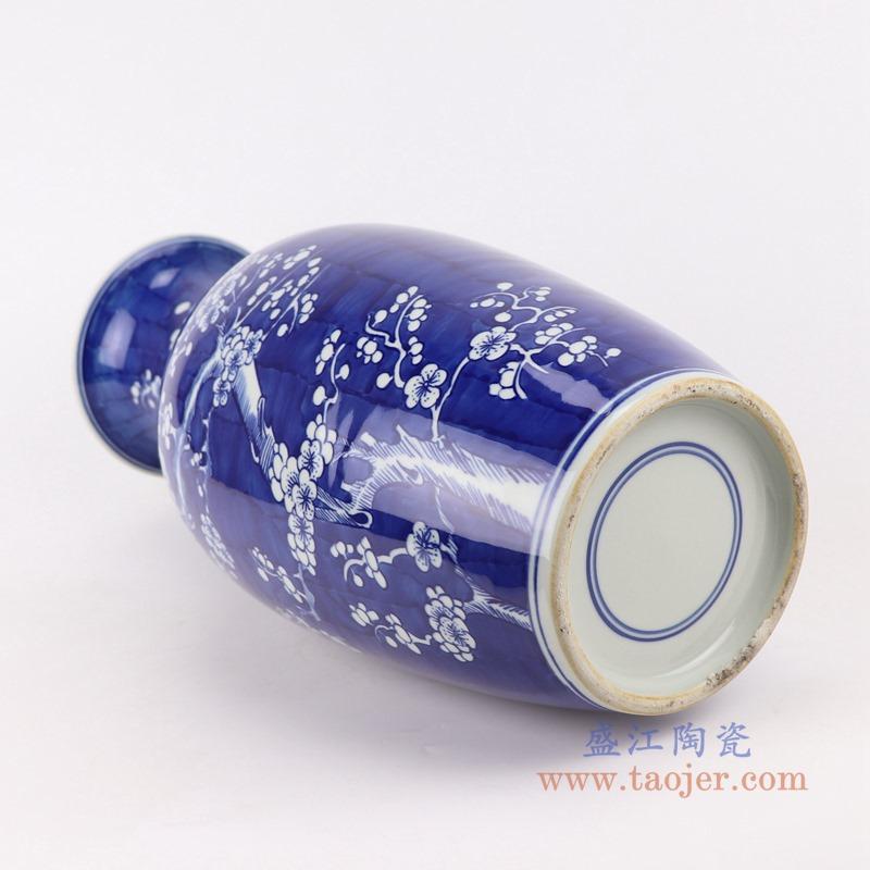 RYWG27 青花冰梅鱼尾瓶底部