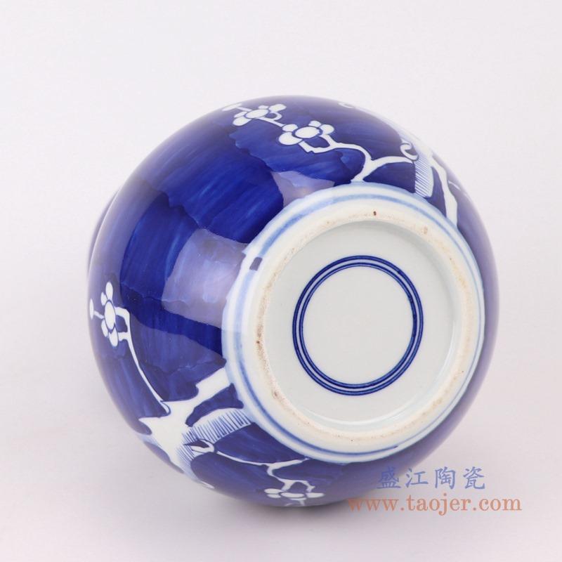RYWG16 青花冰梅葫芦瓶底部