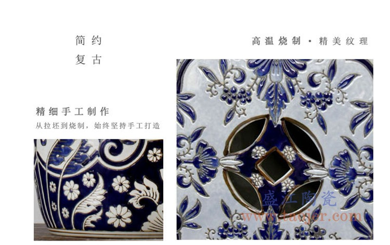 RYPU11 景德镇陶瓷 仿古青花陶瓷凳子鼓凳瓷墩细节图