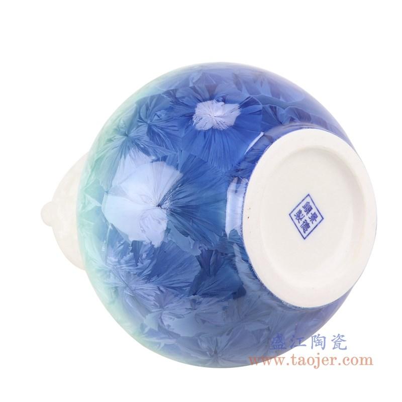 RZCU07 结晶釉白绿蓝尖嘴葫芦瓶底部