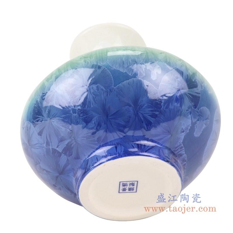 RZCU05 结晶釉白绿蓝底扁肚瓶底部