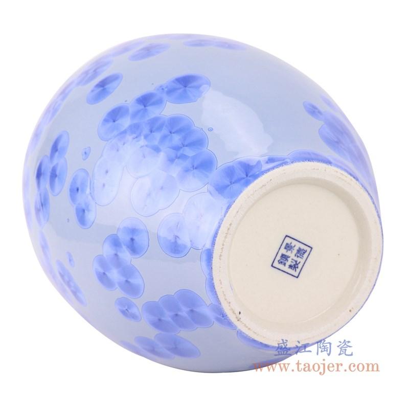 RYYX07-A 结晶釉蓝色蓝花尖嘴胆瓶顶部