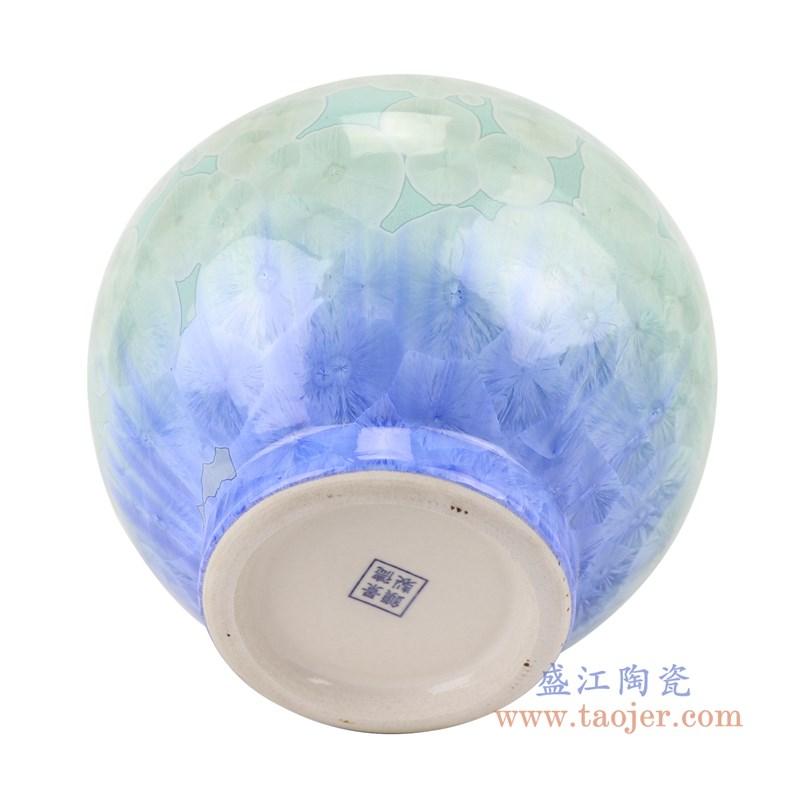 RYYX04 结晶釉白绿蓝三色石榴瓶底部
