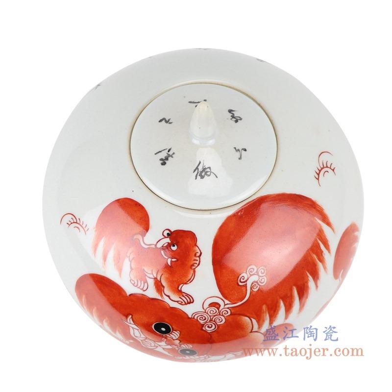 RZIH 矾红狮子纹西瓜罐尖盖罐一对顶部