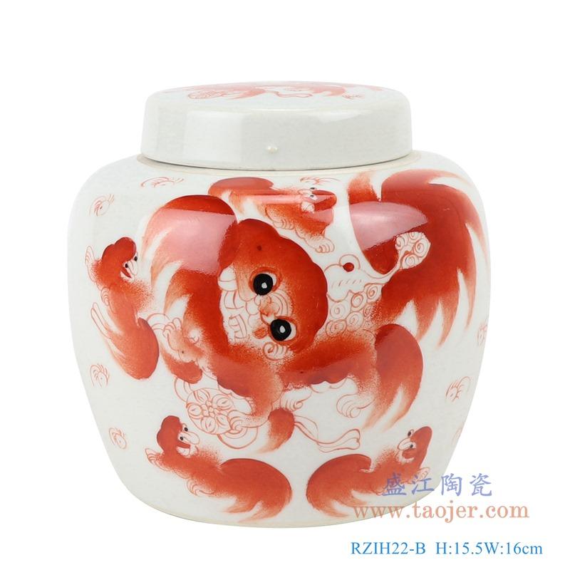 RZIH22-B 矾红狮子纹坛子盖罐正面