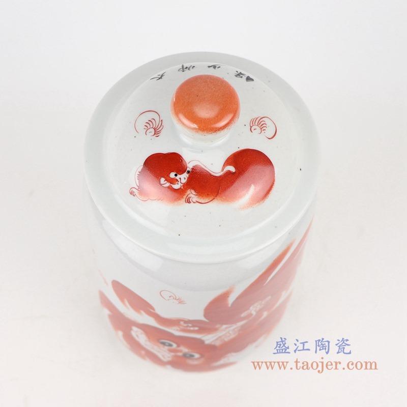 RZIH18-A 矾红狮子纹直筒盖罐一对顶部