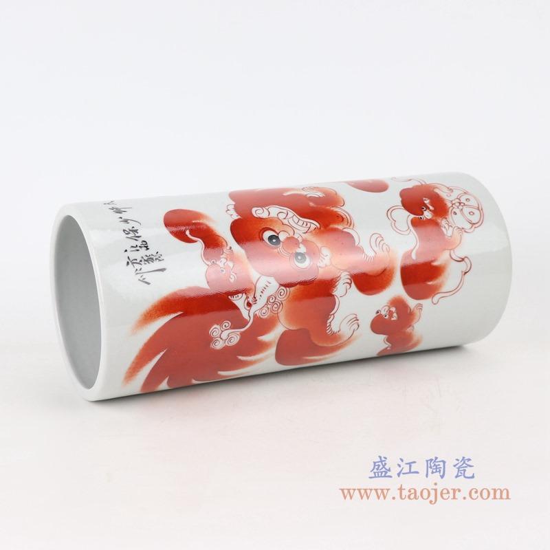 RZIH17 矾红狮子纹直筒高笔筒侧面