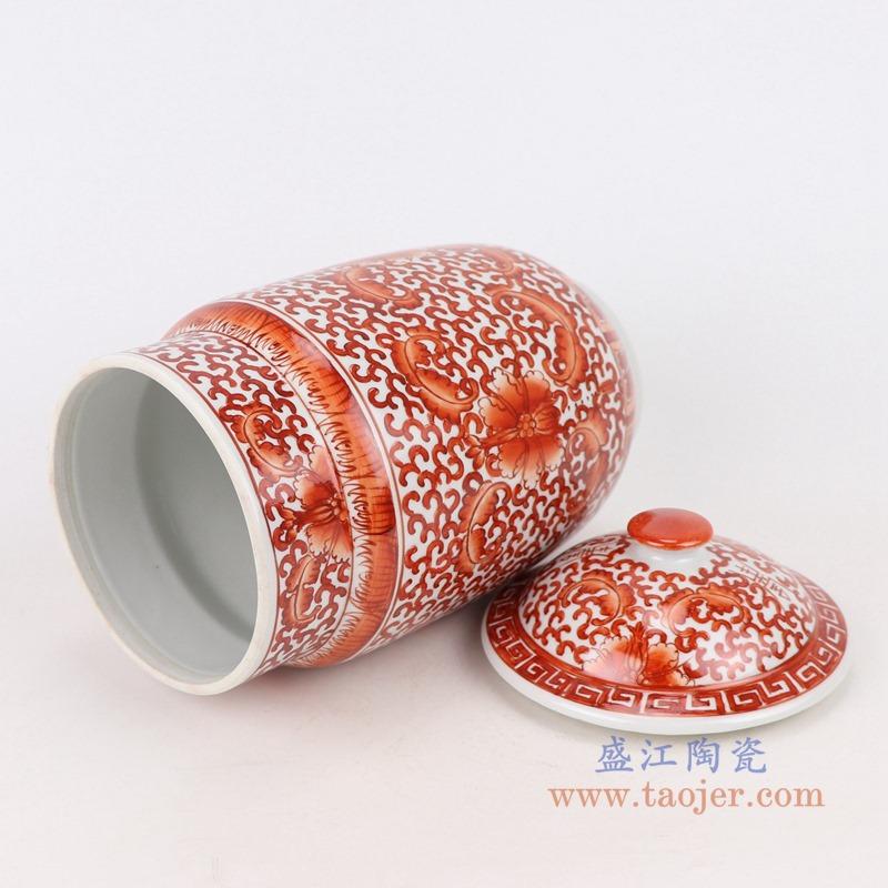 RZIH18-B 矾红缠枝莲花卉纹直筒盖罐一对侧面