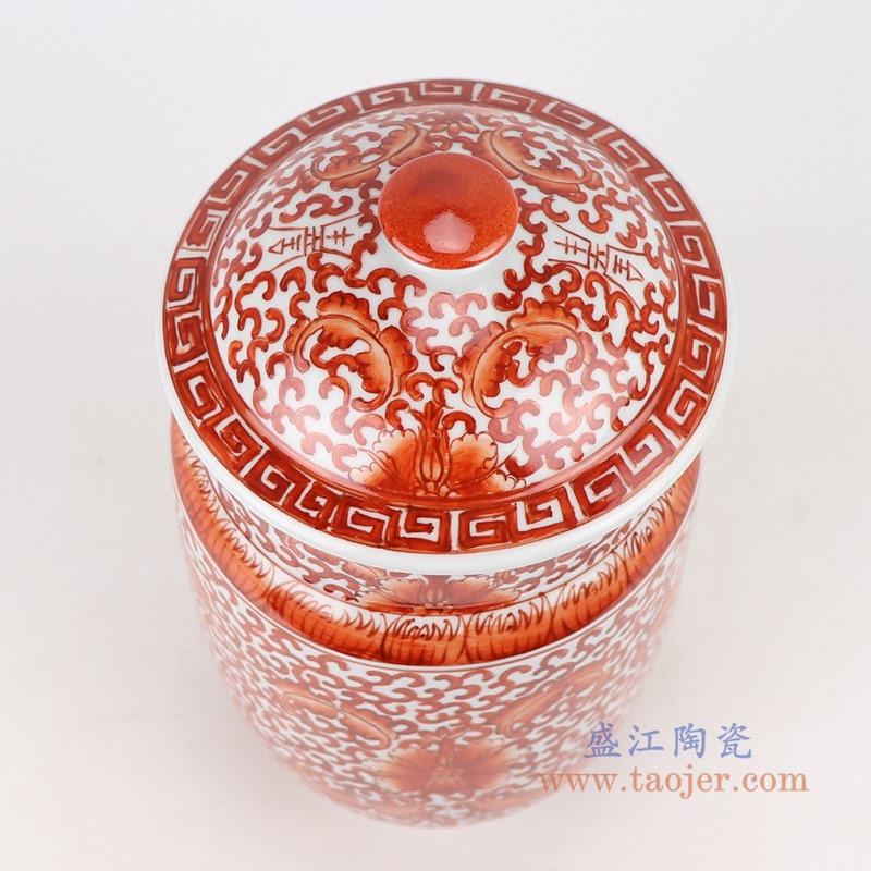 RZIH18-B 矾红缠枝莲花卉纹直筒盖罐一对顶部