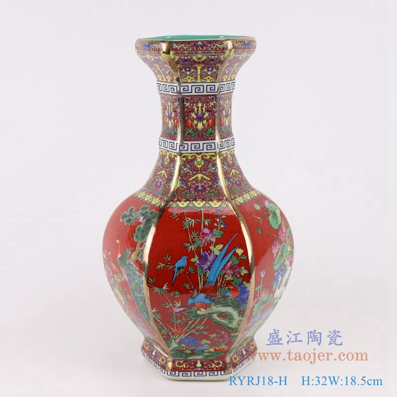 RYRJ18-H珐琅彩粉彩描金六方红底花鸟花瓶中号正面