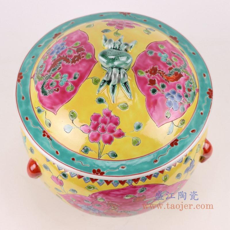 RYZG11-E 粉彩黄底开窗凤凰纹饭鼓饭盒食盒储物罐顶部