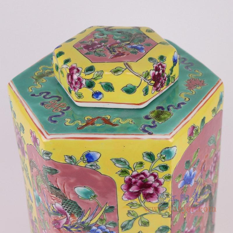 RZFA06-C粉彩黄底开窗凤凰纹六方罐储物罐顶部