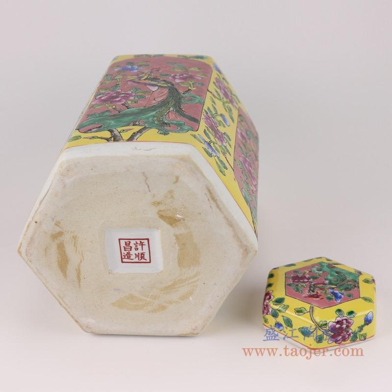 RZFA06-C粉彩黄底开窗凤凰纹六方罐储物罐底部