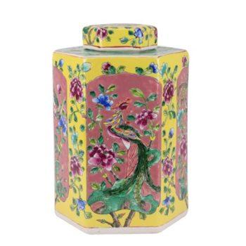 RZFA06-C粉彩黄底开窗凤凰纹六方罐储物罐