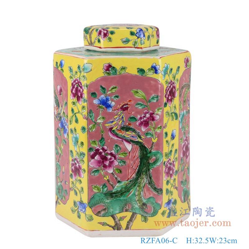 RZFA06-C粉彩黄底开窗凤凰纹六方罐储物罐正面