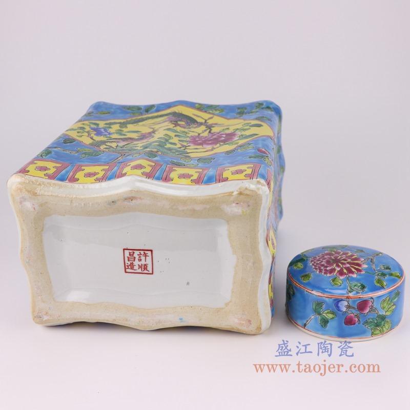 RZFA15-C 粉彩蓝底开窗凤凰纹四方扁罐圆盖储物罐底部