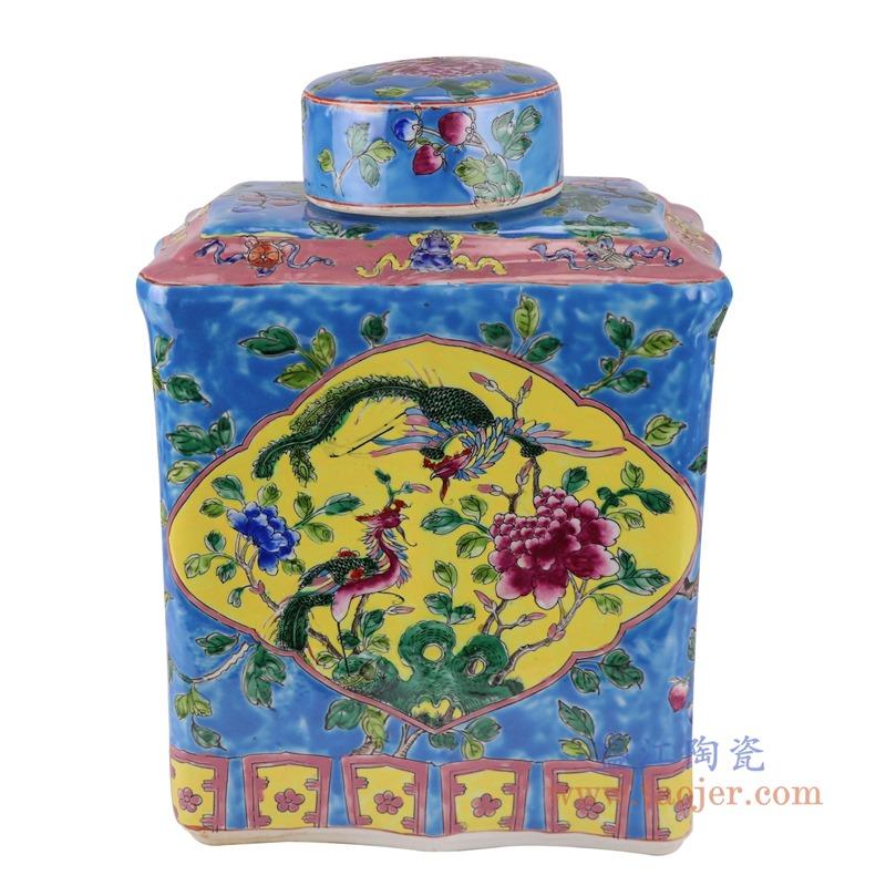 RZFA15-C 粉彩蓝底开窗凤凰纹四方扁罐圆盖储物罐正面