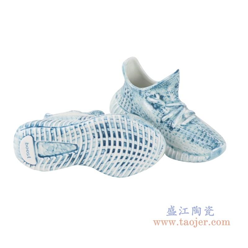 RZQU07颜色釉雕刻牛仔格子拉链纹纹小号鞋子底部