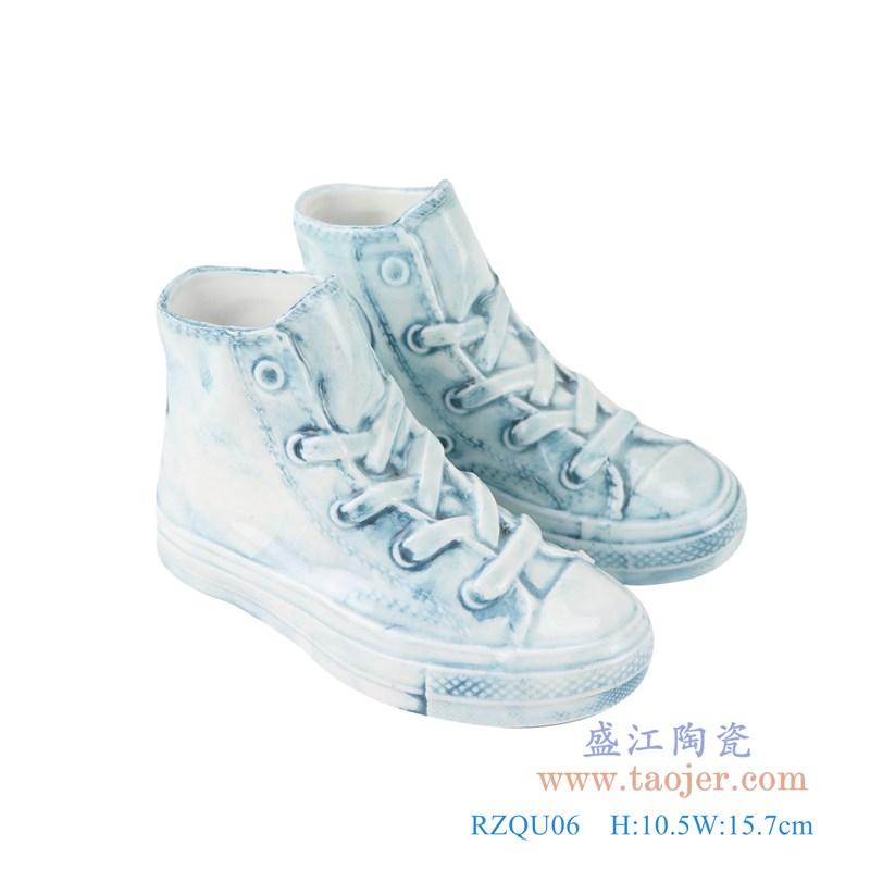 RZQU06  颜色釉雕刻牛仔纹直筒小号鞋子