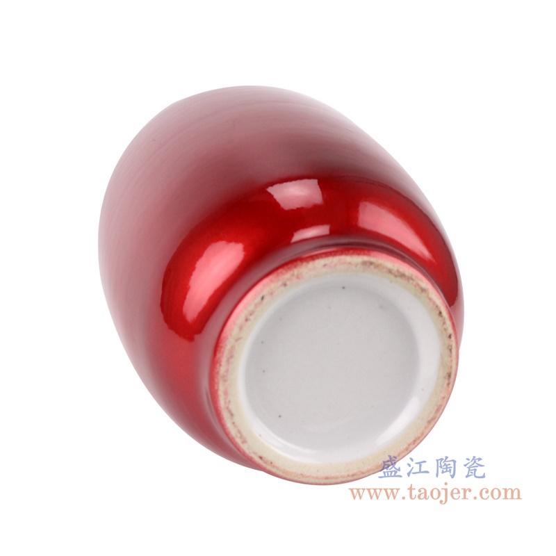 RZOK04纯红色花瓶家用瓷瓶摆件干枝花插客厅时尚装饰底部